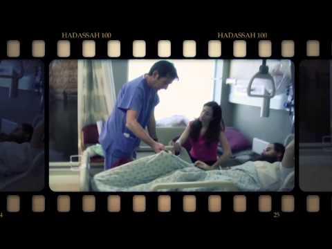 Hadassah Medical Center: Nós poderíamos somente ter contado sobre o Hadassah, nós optamos por compartilhar nossa visão